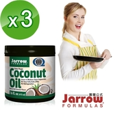 《Jarrow賈羅公式》特級初榨椰子油(473ml/瓶)x3瓶組(效期至2020/10/31)
