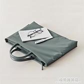 韓版簡約13.3寸/14寸/15.6寸手提電腦包商務公文包筆記本文件包 極簡雜貨