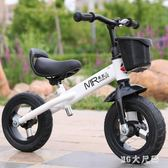 兒童滑行車兩輪平衡車小孩踏步車寶寶玩具車 QQ6387『MG大尺碼』