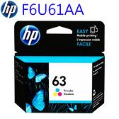 【奇奇文具】HP F6U61AA (63) 三色墨水匣