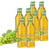 福利品-【Grante】100%純天然直榨(白葡萄汁)750ml/8瓶 特價1200元