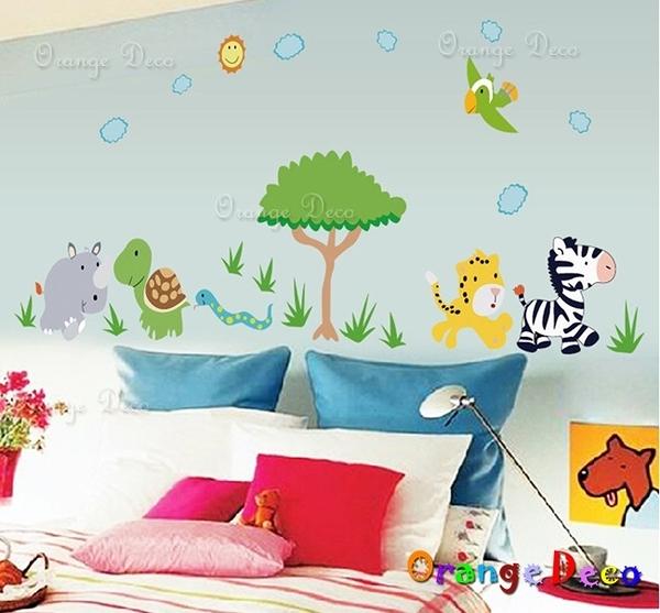 壁貼【橘果設計】森林 DIY組合壁貼/牆貼/壁紙/客廳臥室浴室幼稚園室內設計裝潢