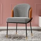 化妝椅 北歐家用椅子餐桌椅 輕奢皮質靠背餐椅 臥室簡約化妝椅書桌椅凳子 618購物節 YTL