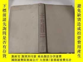 二手書博民逛書店The罕見scandalous:的醜聞Y212829
