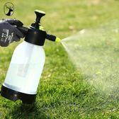 澆花噴霧瓶灑水壺壓力噴水壺噴霧器小型澆水氣壓式噴壺 聖誕交換禮物