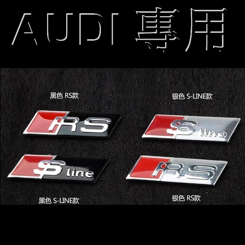 AUDI方向盤貼 SLINE RS 車標 A1 A3 A4 A5 A7 Q3 Q5 Q7 AVANT RS3 A0181