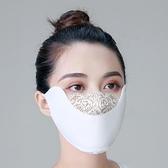 口罩 夏防曬口罩女薄款戶外防塵可清洗透氣易呼吸遮陽蕾絲防紫外線面罩-Ballet朵朵