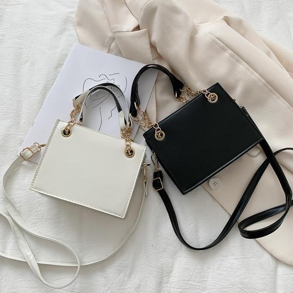 特賣 網紅小包包女新款潮韓版百搭斜挎包時尚單肩包夏天簡約小方包