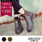 ☼zalulu愛鞋館☼JK024 韓版訂做款大尺碼短靴式PVC純色低筒休閒雨鞋雨靴-黑/棕 36-40