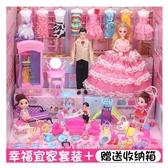 芭比丹路娃娃套裝大禮盒女孩大號公主玩具超大城堡換裝夢想豪宅 NMS滿天星