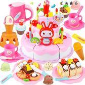 家家酒 兒童過家家切蛋糕廚房寶寶水果