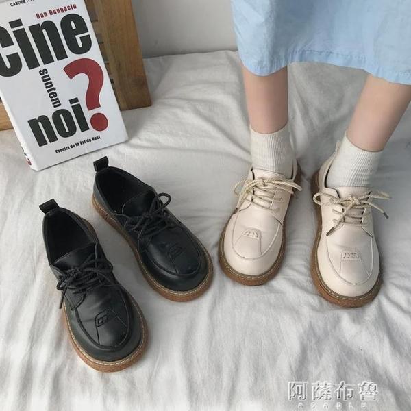 牛津鞋 黑色學生小皮鞋女英倫風秋季新款厚底系帶牛津日系制服jk單鞋 阿薩布魯