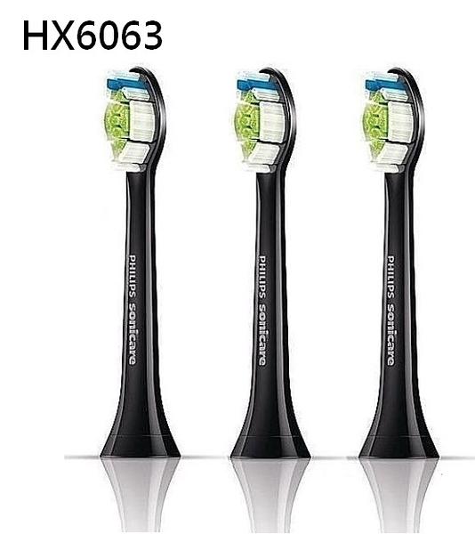 【大麥洋行】飛利浦鑽石音波牙刷標準刷頭 HX6063 黑色 (3入裝)(HX-9352適用)另有HX6013