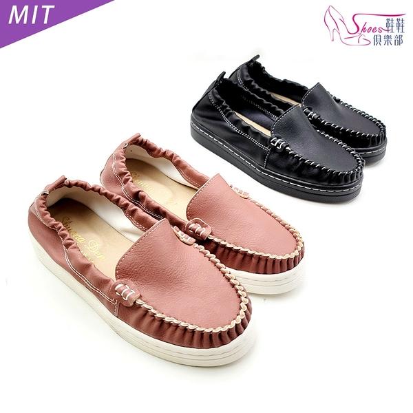 包鞋.簡約素面MIT莫卡辛鞋.黑/粉【鞋鞋俱樂部】【239-017】