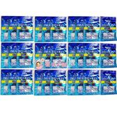 SUNTORY 三得利 魚油 DHA&EPA+芝麻明E  隨身包30包 (30日份/120錠) 【聚美小舖】