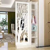 屏風現代簡約間廳櫃屏風隔斷時尚門廳玄關櫃酒櫃創意客廳隔斷櫃裝飾櫃qm    JSY時尚屋