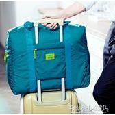 出國包 多功能折疊出差便攜旅行收納袋洗漱包出國旅游必備用品套裝神器 傾城小鋪