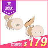 韓國 Aritaum All Day Filter奶油遮瑕膏(6ml) 款式可選【小三美日】