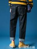 牛仔褲 冬季加絨長褲子男士韓版潮牌破洞闊腿男生牛仔褲男寬鬆直筒老爹褲 生活主義