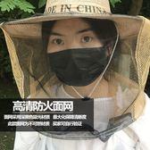 蜜蜂工具 防蜂帽 牛仔蜂帽 蜂衣 蜂帽 養蜂防護 加厚帽頂蜜蜂性強 美好生活居家館