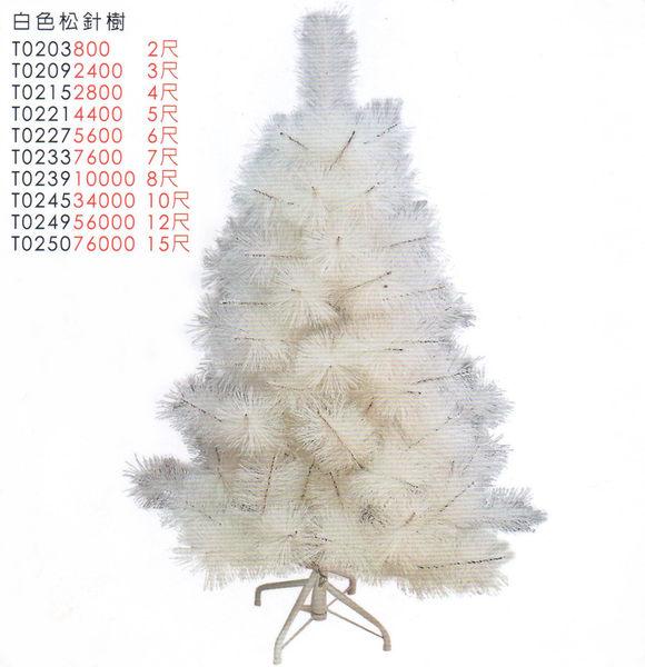 15呎聖誕樹(裸樹)450CM高  聖誕節聖誕樹飾品聖誕襪聖誕帽聖誕燈聖誕金球聖誕服聖誕蝴蝶結