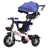 兒童三輪車1-6歲2腳踏車嬰兒