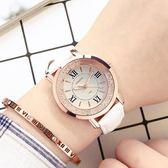 手錶 防水時尚正韓簡約休閒大氣潮流水時裝石英女錶