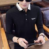 長袖T恤男士青年連帽T恤短袖t恤條紋翻領POLO衫韓版男裝潮 黛尼時尚精品