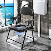 坐便器 銅可折疊坐便椅加固孕婦家用大便椅殘疾人蹲便移動廁所 育心館