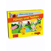【德國 Haba 兒童桌遊】認知遊戲- 小手摸摸 TA302770