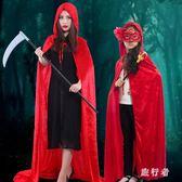 萬圣節兒童服裝 女童小紅帽服裝皇冠披風斗篷成人演出服裝 BF11241【旅行者】