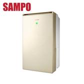 SAMPO 聲寶 ARKDAN 20L甲殼素PICO PURE清淨除濕機 DHY-GA20P-