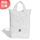 ★現貨在庫★ Adidas 3D BACKPACK 三宅一生 背包 後背包 手提 休閒 菱格 白【運動世界】DV0201