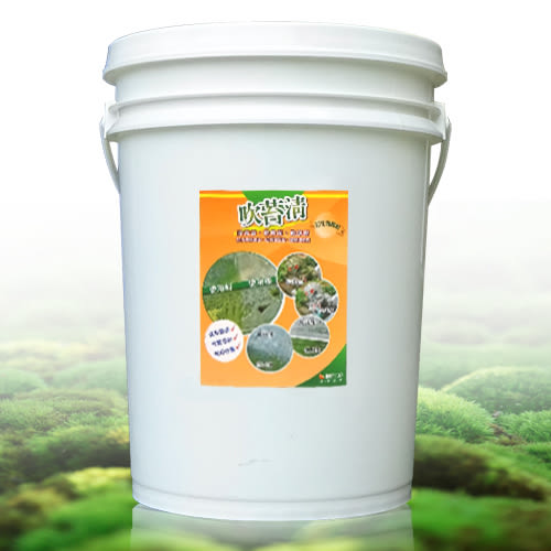 20L吹苔清-可稀釋4~7倍(室外環保清潔劑、清洗地板外牆壁、青苔黴菌藻類清潔用品清除霉菌小黑蚊
