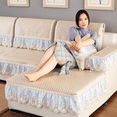 沙發涼墊 沙發涼席墊 夏冰絲藤席通用客廳組合沙發涼墊 歐式防滑夏季沙發墊【元氣少女】