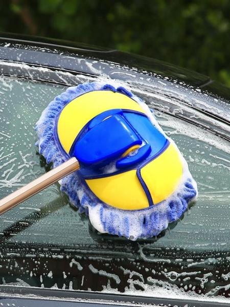 (免運)汽車用品洗車刷子長柄伸縮刷車神器清潔工具套裝擦車拖把軟毛專用
