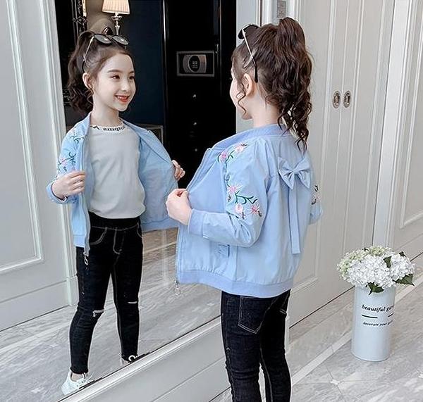 女童棒球服 女童外套春秋2020新款女孩洋氣上衣童裝春裝中大童韓版兒童棒球服