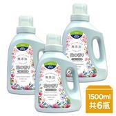 歐芮坦小蘇打洗衣皂精1500g-6瓶/箱—箱購-箱購