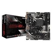 華擎 ASRock A320M HDV R4.0 AMD AM4 M-ATX 主機板