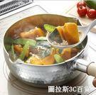 加厚鋁制日式奶鍋湯鍋煮面鍋煮粥鍋木柄平底鍋牛奶鍋汁鍋 QM圖拉斯3C百貨