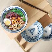 日式和風手繪青花瓷大面碗藍色花卉復古風湯碗圓形釉下彩陶瓷【萬聖節8折】