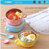 兒童碗寶寶小碗不銹鋼吃飯碗小孩餐具 SDN-2921
