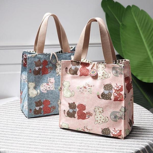便當袋 帶飯手提袋子帆布媽咪包飯盒包防水午餐便當包拎裝飯盒袋的手提包 韓美e站