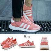 【六折特賣】adidas 休閒慢跑鞋 FLB W 粉紅 白 三條線 女鞋 李聖經 Flashback 【PUMP306】 BY9307