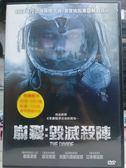 挖寶二手片-F06-008-正版DVD*電影【崩裂-毀滅殺陣】-麥可賓恩*艾希頓荷斯*蘿倫潔嫚