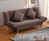 多功能沙發辦公室組合沙發床小戶型理發店沙發懶人可折疊布藝沙發      時尚教主