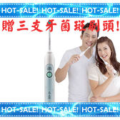 【贈牙菌斑刷頭*3】Philips Sonicare HX6711 / HX-6711 PLUS 飛利浦 清潔美白 音波震動 電動牙刷