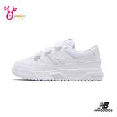 New Balance 中童 CT20韓版休閒版鞋 小白鞋 全白學生鞋 超輕量運動鞋 P8476#白色◆OSOME奧森鞋業