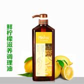 美容院裝大瓶1000ML精油小老師全身體按摩油基礎油推背油檸檬精油