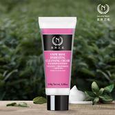 【時時樂限定$29】即期 自然之名 雪玫瑰植粹保濕潔顏乳110g